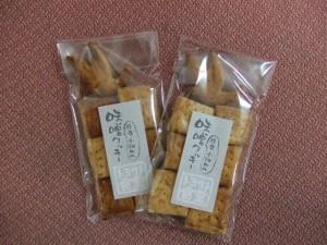 味噌クッキー 003