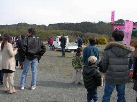 2009年3月8日放流会